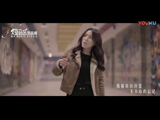 《BINGBIAN病變》Cover by 鞠文嫻 Deepain-苏州文弘音乐录音棚《病变》MV版 (原唱:Cubi Fi9Younglife