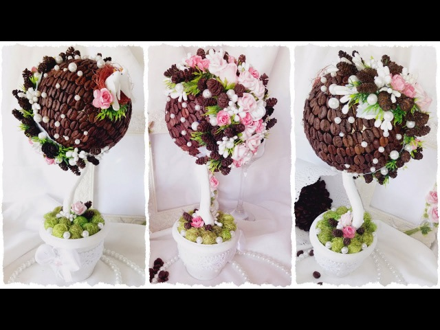 Coffee topiary tree handmade with flowers cones - master-class 9