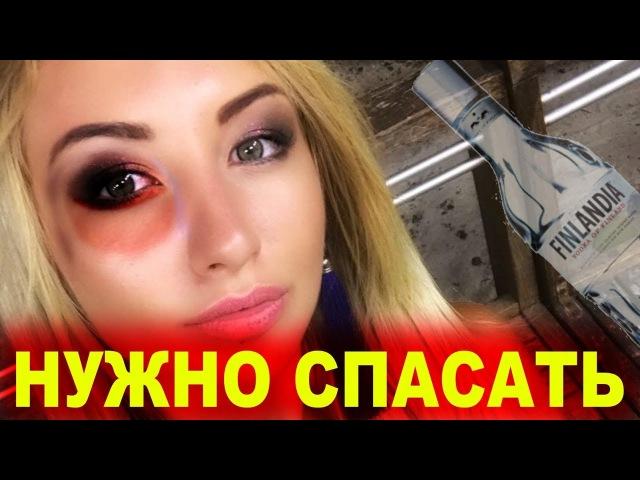 Марго Овсянникова Эскортница превращается в алкоголичку
