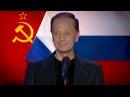 Задорнов о Путине Медведеве и лизоблюдах путинистах YouTube