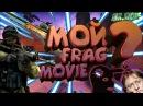 1 CS:GO - Frag Movie