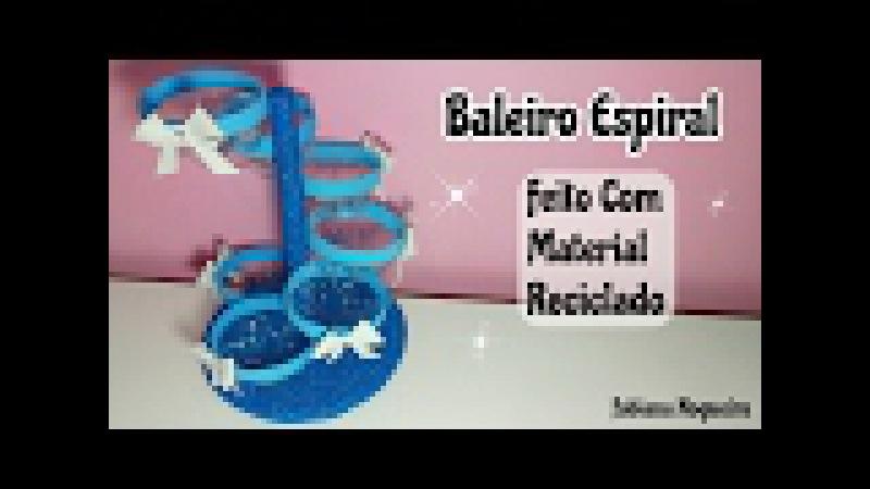 Baleiro Espiral / Feito com Garrafa Pet e Cabo de Vassoura | Reciclarte 💖