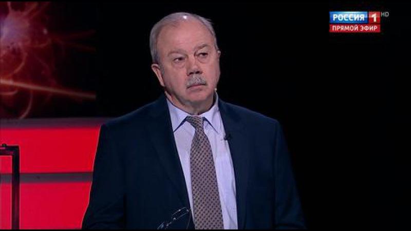Вести.Ru: Вечер с Владимиром Соловьевым. Эфир от 4 февраля 2018 года