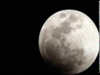 Fall Into The Moon (Original Mix) - (Abbott & Chambers)