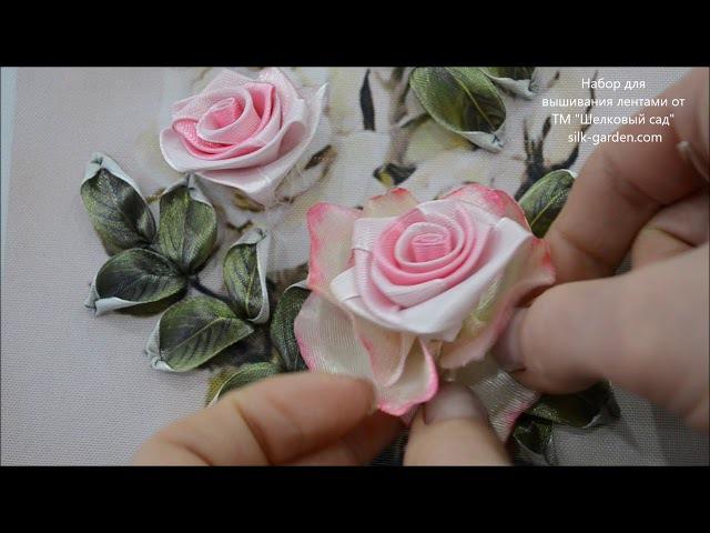 Мастер-класс - вышивка лентами розы по набору от ТМ Шелковый сад