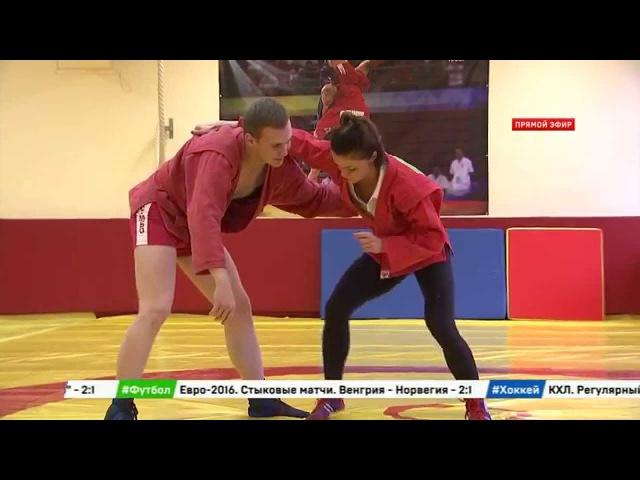 Матч ТВ Женское самбо