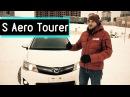 Toyota Corolla Fielder S Aero Tourer обзор тест драйв