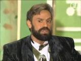 Ефим Шифрин -