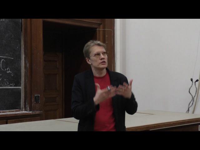 Попов С. Б. - Астрофизика - История становления астрономии (Лекция 1)