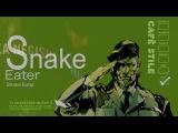 Smile, Sweet, Sister, Sadistic, Surprise,Snake