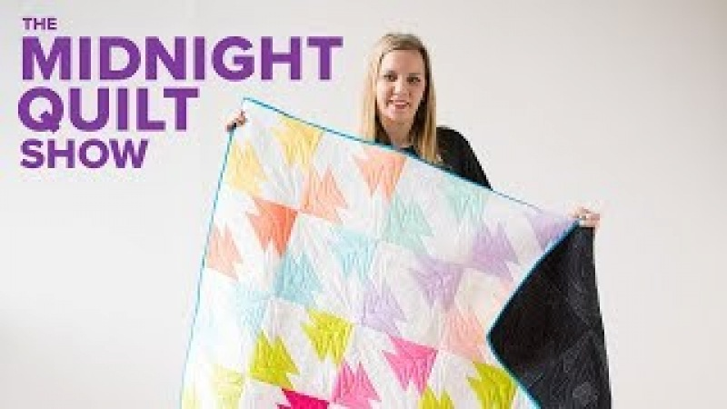 CUPIDS ARROW (with a Quilted Love Note!) Quilt | Midnight Quilt Show with Angela Walters