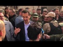 الرئيس بشار الأسد يزور رجال الجيش السوري ف&#1
