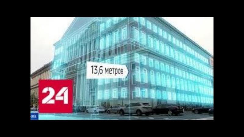 Грандиозные переезды в столице: как и зачем передвигают дома - Россия 24