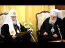 Слово на Руския патриарх Кирил в Синодната палата