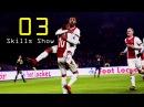 David Neres ◕ Skills Show 03 ◕ Ajax 2017 HD