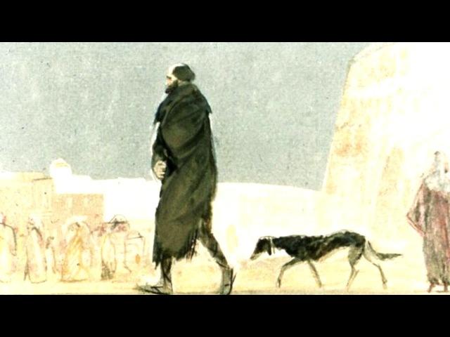 Ивашка бежит за конём
