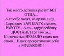 Анна Собецкая фото #3