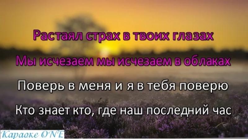 Кузьмин Владимир Горят Огни Xg Караоке версия Full HD (1)