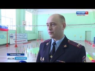 Россия-1 Нарьян-Мар HD В Нарьян Маре проходит конкурс Безопасное колесо