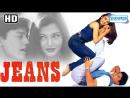 """""""Jeans"""" 1998 Movie Telugu Video Songs Juke Box - Prashanth, Aishwarya Rai"""