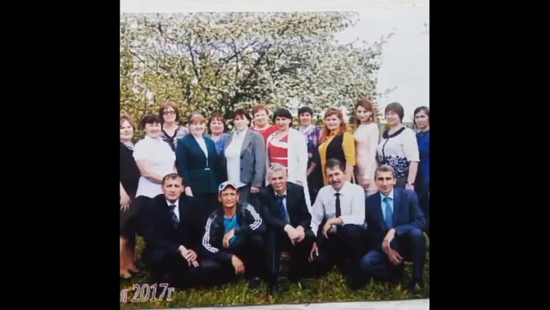 С днём Учителя! Аксубаевский район МБОУ Савгачевская СОШ Автор : 11 класс .