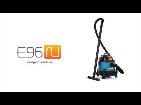 Видеообзор пылесоса Bort BSS-1220-Pro