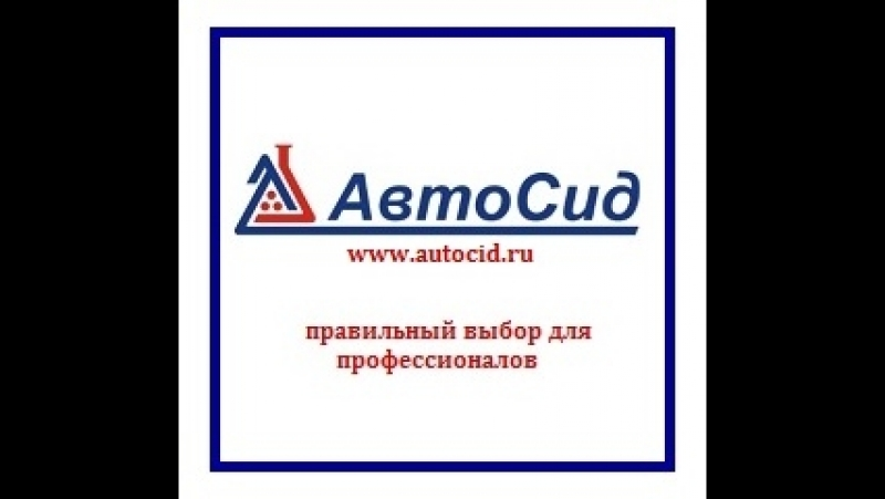 Семинар АвтоСид, презентация уборочного инвентаря TTS. ЧАСТЬ ВТОРАЯ