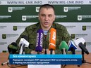 ГТРК ЛНР.Народная милиция ЛНР призывает ВСУ не открывать огонь в период пасхальных праздников.