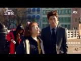 BTS  Park Hyung sik❤ Park Bo Young (Пак ХёнШик, Пак БоЁн)