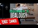 MONSTA X 몬스타엑스 JEALOUSY 댄스학원 No 1 KPOP DANCE COVER Mirrored 데프수강생 빨리평가 defdance