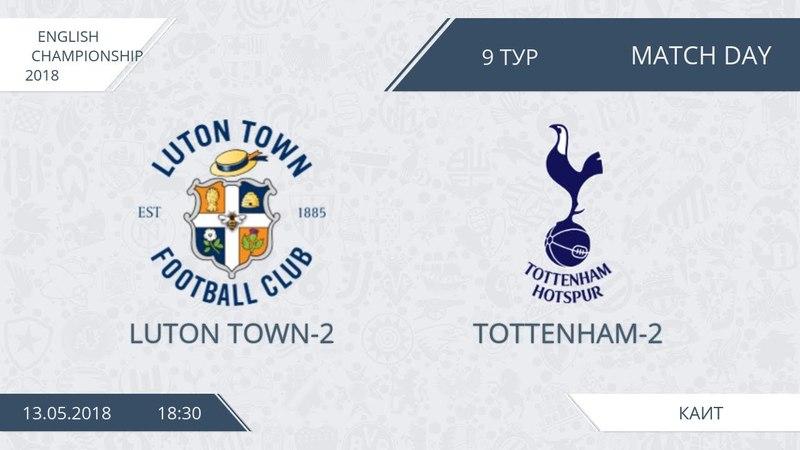 AFL18 England Champopnship Day 9 Luton Town 2 Tottenham 2
