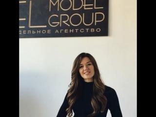 Кастинг в международное модельное агентство