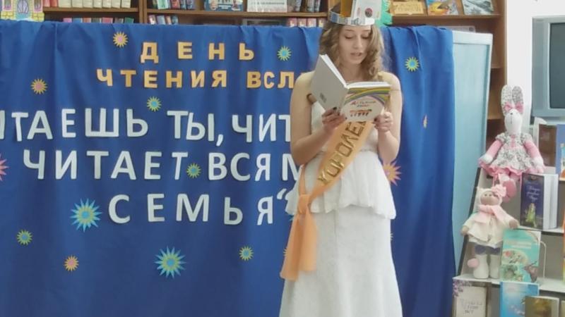 Королева книга читает стихотворение Т.И. Красновой-Гусаченко