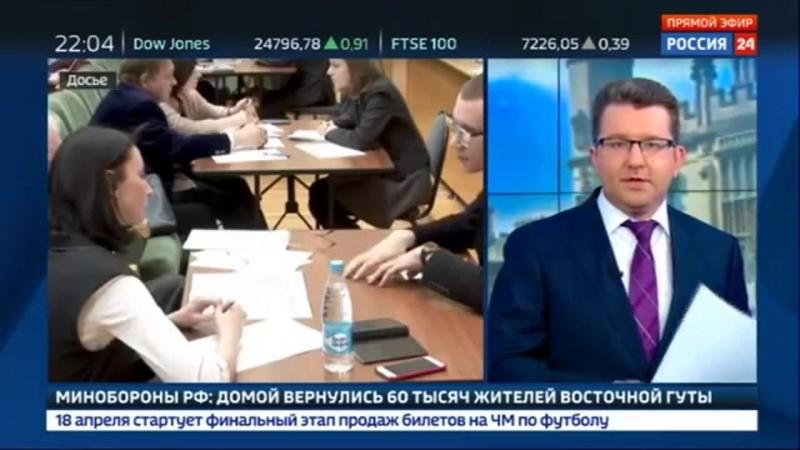Россия 24 - МГИМО готовит площадку для эвакуации российских студентов из-за границы - Россия 24