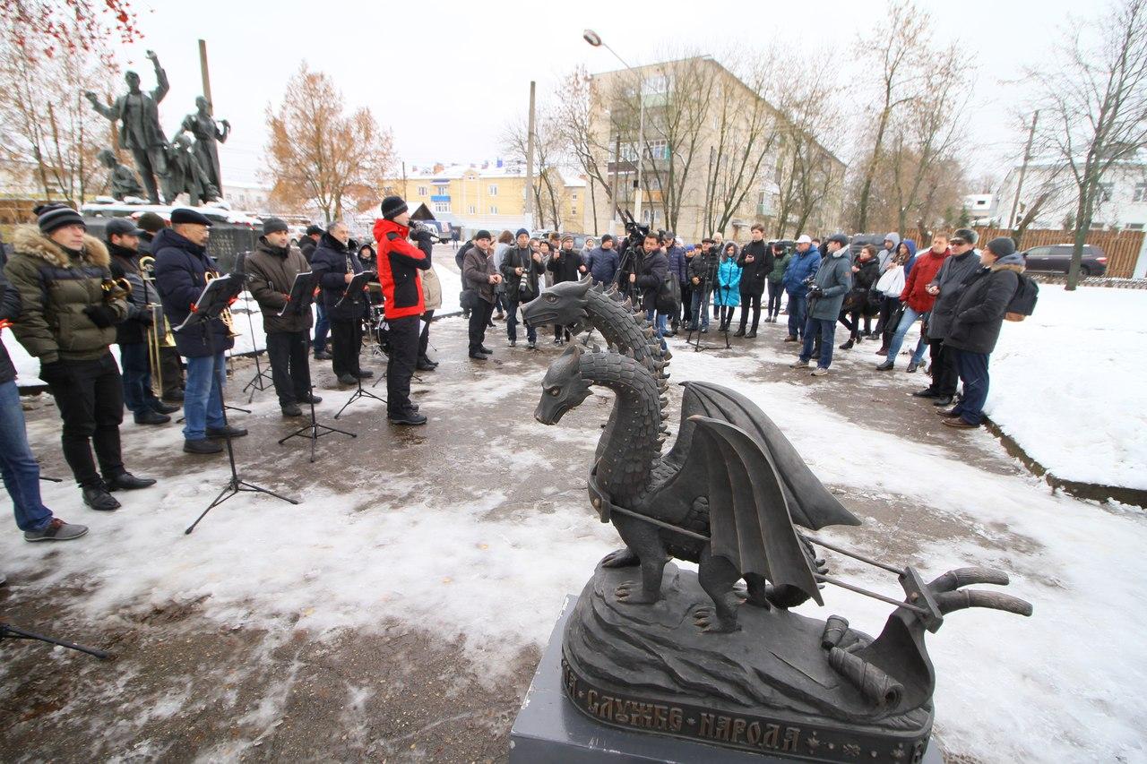 Памятник свободы в костроме фото цена на памятники новосибирска с Домодедово