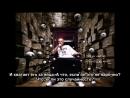 Eminem - Rain Man с русскими субтитрами (Encore)
