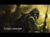 Ловим маслины в S.T.A.L.K.E.R Тень Чернобыля