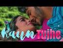 Varun Dhawan Alia Bhatt Varia Kaun Tujhe VM