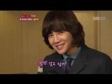 Jang Geun Suk I want to have a man No.1 testimony