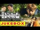 Siva Putrudu 2003 Telugu Movie Full Video Songs Jukebox Vikram Surya Sangeetha Laila