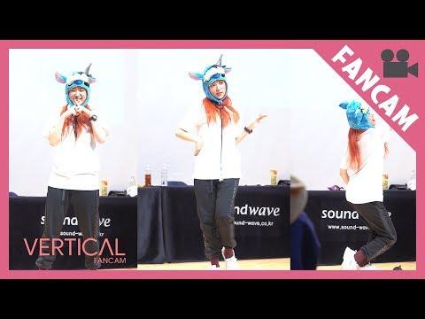 EXID 하니 내일해 댄스 @ 180407 판교 팬싸인회 (Hani LADY Dance @ Pangyo Fansign Event)