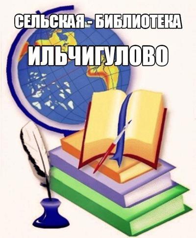Эльвира Сиражетдинова