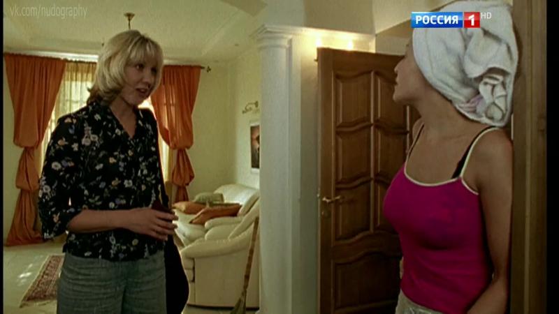Анжелика Варум в сериале