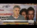 «Крым» Пиманова стал лидером российского проката