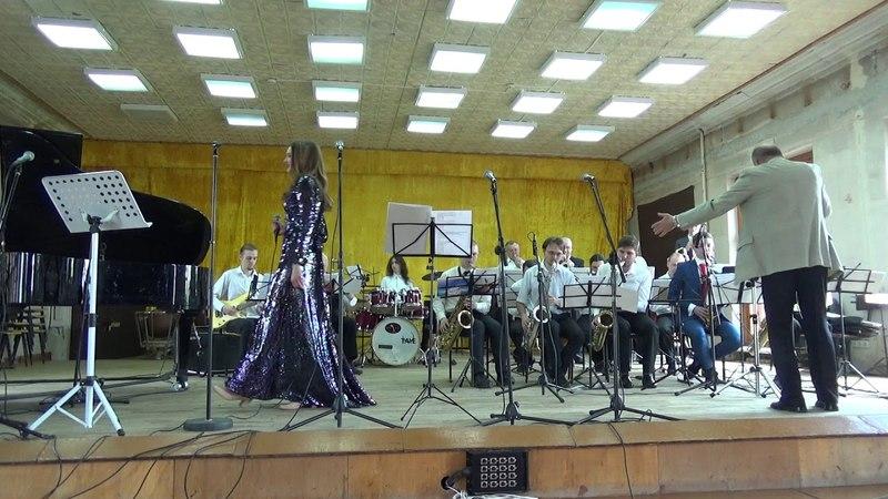 Сольный концерт М.Масловой в сопровождении биг-бэнда под упр. К.А.Полищука 9ч.
