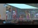 Астанадағы бірнеше тұрғын үйді елес кезіп жүр дейді Сіз қалай ойлайсыз Бұл қаншалықты шындыққа жанасады Жалпы белгілі бір тыл