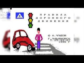[Famiclone-PAL]Правила Дорожного Движения - Gameplay