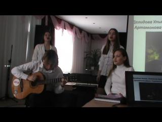 Делидова Ульяна, Литвинчук Екатерина, Артамонова Дарья и Строганов Андрей.– «One love» (Л.Слепов)