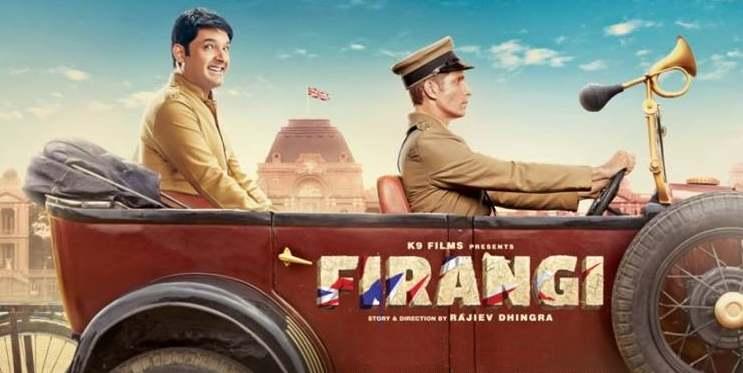 julie 2 hindi movie free download torrent