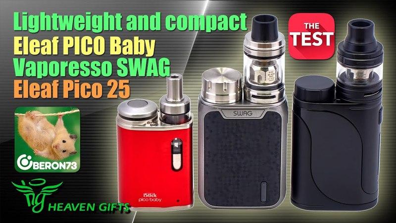 Eleaf Pico Baby, Vaporesso SWAG, Eleaf Pico 25 - Выбираем легкий и компактный мод на выход.